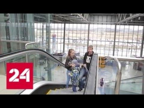 Инвестиционный прорыв. Специальный репортаж Марии Кудрявцевой - Россия 24 (видео)