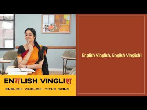English Vinglish tamil movie free download mp4