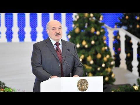 Лукашенко: в современном быстро меняющемся мире белорусам важно не потерять свою идентичность
