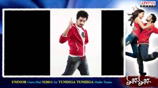 Tuneega Tuneega Movie Full Songs - Dhigu Dhigu Jabilee Song