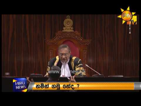 Essential Services Act properly passed in parliament