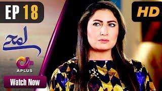 Video Lamhay - Episode 18 | Aplus Dramas | Saima Noor, Sarmad Khoosat | Pakistani Drama MP3, 3GP, MP4, WEBM, AVI, FLV Oktober 2018
