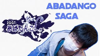 Smash 4 at 2GGT: Abadango Saga was AWESOME