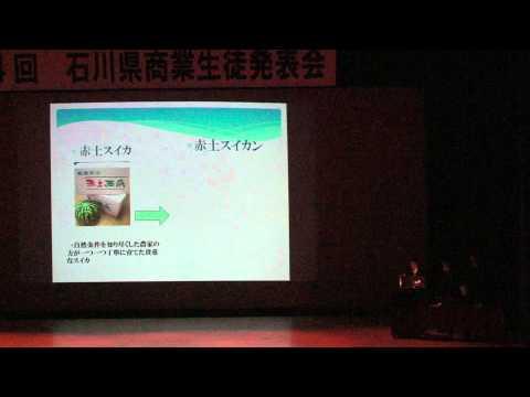 石川県の特産キャラクター