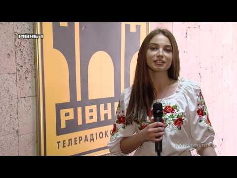 Рівненські депутати та журналісти розповіли про свої вишиванки [ВІДЕО]