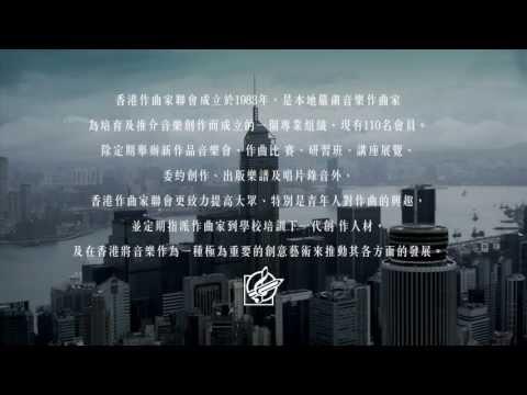 Composing Music in Hong Kong: Interviews with Leung Chi-hin, Austin Yip and Lok-yin Tang (2)