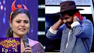 Video #ThakarppanComedy | EP 76 - Nayika Nayakan's make over..!!! | Mazhavil Manorama MP3, 3GP, MP4, WEBM, AVI, FLV Desember 2018