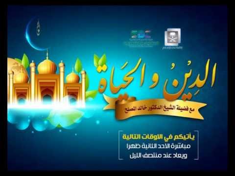 الحلقة (78)  المسجد الأقصى في قلوبنا