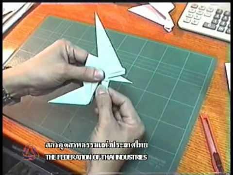 พับกระดาษ Origami ไดโนเสาร์ Dinosour