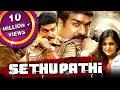 Sethupathi 2018 Hindi Dubbed Full Movie | Vijay Sethupathi, Remya Nambeesan, Vela Ramamoorthy