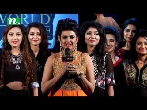 Miss World Bangladesh 2017 | Episode 06