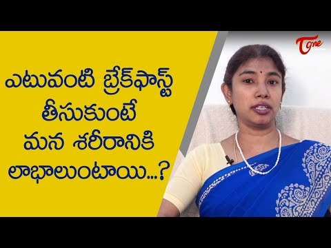 Traditional Breakfast Food For Kids | Dr. Srilatha | TeluguOne