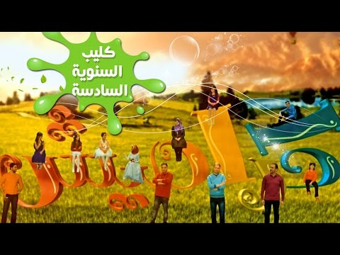 Video of karameesh Top Songs