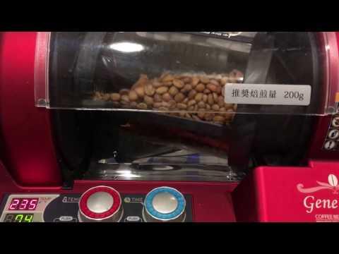 焙煎 エメマン200g/235℃/16分