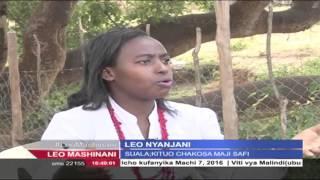 Leo Nyanjani 8th February 2016 - SUALA: Shida ya kukosa maji safi