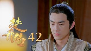 Nonton           Princess Agents 42  Tv46  Eng Sub                                                           Film Subtitle Indonesia Streaming Movie Download
