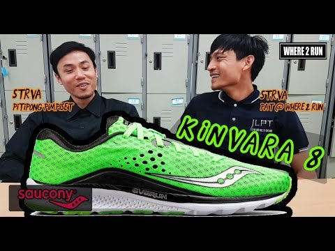 รีวิว Kinvara 8 Saucony Slime By Where2RUN