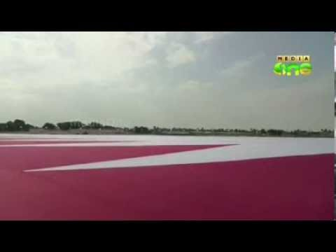 Qatar breaks record for world's largest flag