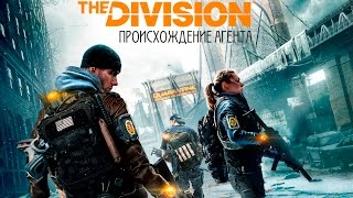 Nonton Tom Clancy's The Division Agent Origins - Происхождение Агента (Black Street Records) Film Subtitle Indonesia Streaming Movie Download