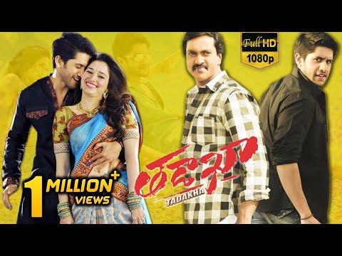 Tadakha Full Movie || Naga Chaitanya, Sunil, Tamannah, Andrea Jeremiah