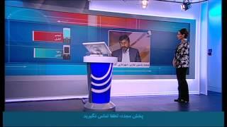 پاسخهای شهرداری کابل به انتقادات شهروندان این شهر