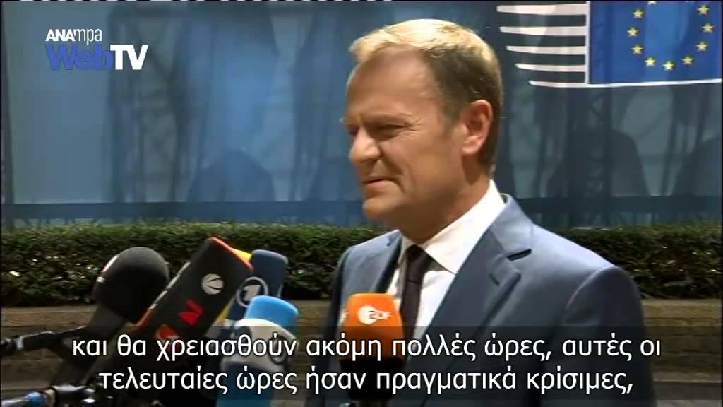 Ντ. Τουσκ: Το θέμα της Ελλάδος δεν θα καταλήξει σε τραγωδία