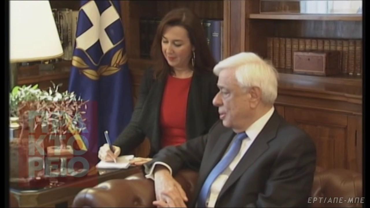 Συνάντηση Προκόπη Παυλόπουλου με τον Πιέρ Μοσκοβισι