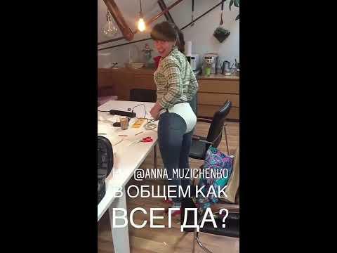 Музыченко с семьей | Инстаграм Истории (видео)
