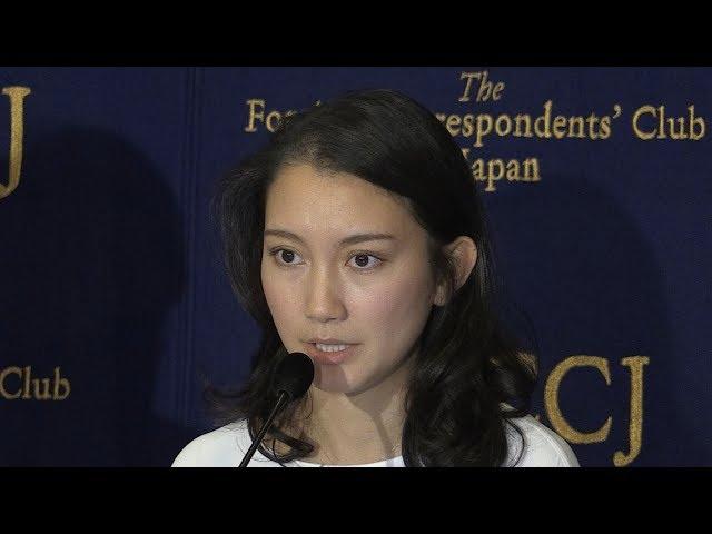 【録画】ジャーナリストの伊藤詩織さんが会見(2017年10月24日)