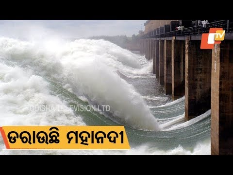 Flood threat looming over Odisha