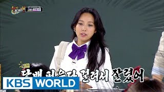 "Video Legend Lee Hyori, ""I moved school because I smoked"" [Happy Together / 2017.07.20] MP3, 3GP, MP4, WEBM, AVI, FLV Agustus 2018"