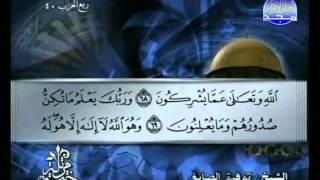 المصحف المرتل 20 للشيخ توفيق الصائغ حفظه الله