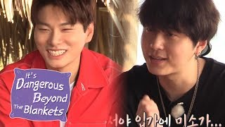 Video Yong Jun Hyung & Lee Yi Kyung, They Should Choose a Song! [It's Dangerous Beyond The Blanket Ep 9] MP3, 3GP, MP4, WEBM, AVI, FLV Maret 2019
