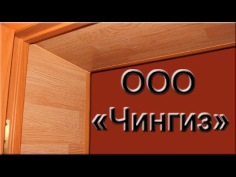 0 Откосы на входные двери в Уфе