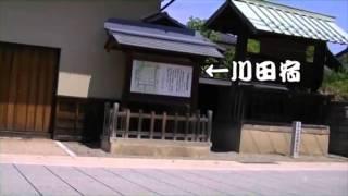 町川田を走る