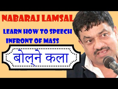 Learn How To Speech In Front Of Mass, Nabaraj Lamsal By Shusma Music.