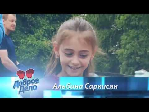 """Телепроект """"Доброе дело"""". Выпуск 224"""