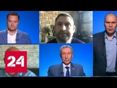 48 часов истекли: ударят ли США по Сирии - Россия 24 - DomaVideo.Ru