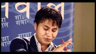 Sajha Sawal Episode 243: Higher Secondary Education System