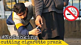 Video Cutting People's cig@rettes Prank | Prank In Pakistan MP3, 3GP, MP4, WEBM, AVI, FLV Januari 2019