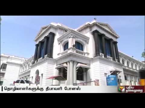 Tamilnadu-governments-Diwali-bonus-for-staff-of-public-sector-undertakings