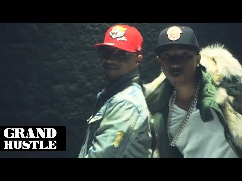 Here Ye, Hear Ye (Feat. Pharrell Williams)