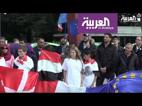 العرب اليوم - شاهد|منظمات يمنية تفضح انتهاكات الميليشيات في جنيف
