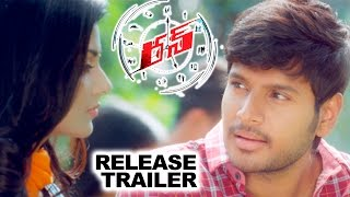 Run Telugu Movie Trailer HD - Sundeep Kishan, Anisha Ambrose