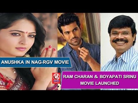 Ram Charan & Boyapati Srinu Movie Launched | Anushka In Nag-RGV Movie