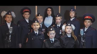 Анна Кувычко с песней про Путина