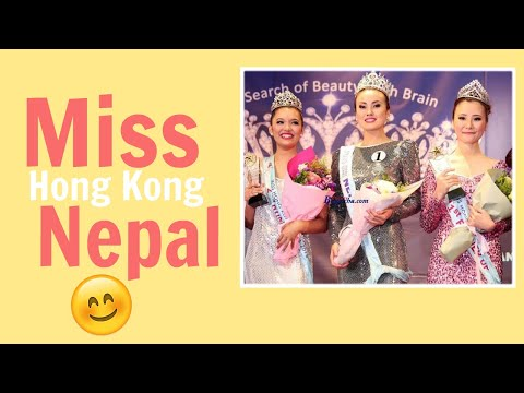 (Miss Hong Kong Nepal 2018   Winners   Family - Duration: 6 minutes, 18 seconds.)