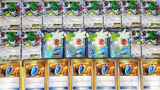 Pokemon Cards XY Roaring Skies 1080 Booster Pack Opening Recap with Expected Box Ratios by ThePokeCapital