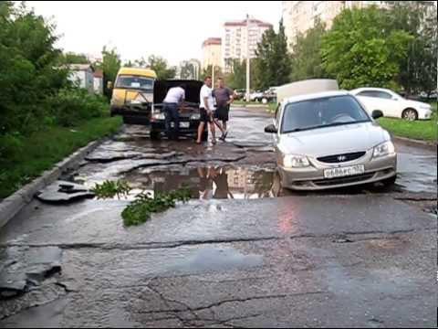 Уфа. Последствия ливня на улице Мубарякова.