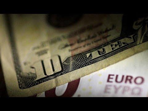 ΔΝΤ: Ανοδικές προβλέψεις για την οικονομία της Ευρωζώνης